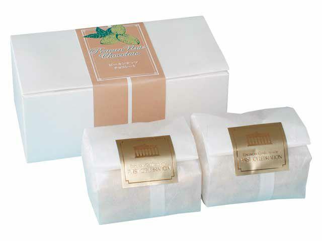 ピーカンナッツチョコレート化粧箱(小)